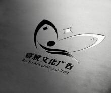 威客服务:[63251] 广告公司logo