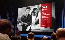 J&A 室内设计公司