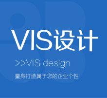 威客服务:[64852] VIS设计