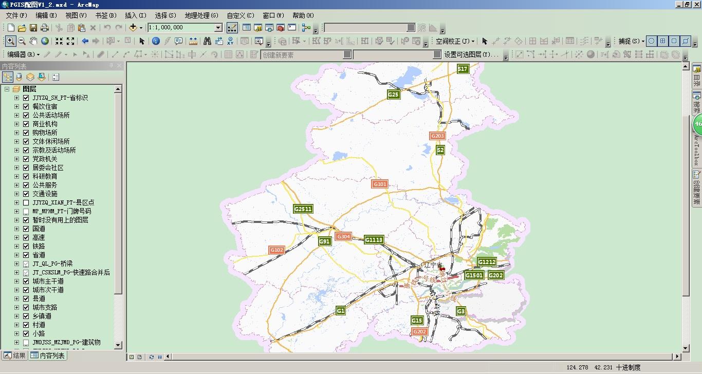 GIS地图配图