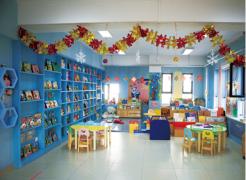 幼儿园国庆活动主题方案