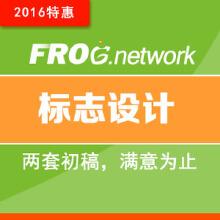 威客服务:[67335] 【特惠专场】小型企业logo设计/标志设计/企业商标/互联网