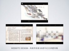 高雄美术馆30周年纪念活动网站