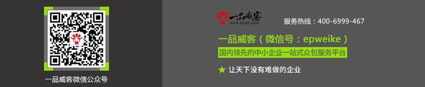 国际音乐教育中心开业宣传单页