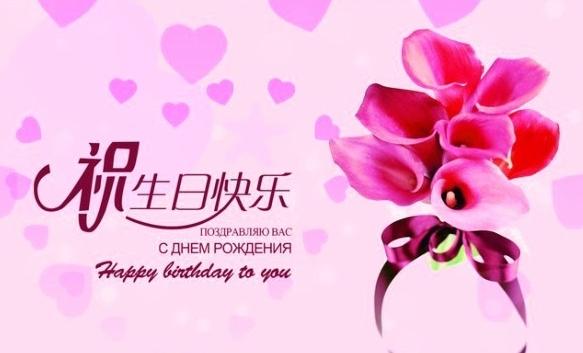 生日祝福语英文版简短