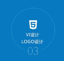 威客服务:[69198] LOGO设计服务、VI设计服务