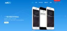 威客服务:[70670] 官网建设,免费提供域名和服务器