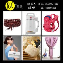 淘宝商品拍摄|详情页设计.刘畅15850741894