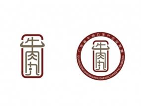 """""""广东省牛肉丸生产企业联盟""""logo设计"""