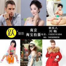 威客服务:[72461] 南京模特拍摄|高端广告摄影|画册精拍|定制宣传片拍摄