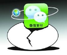微信公众号开发的常见问题以及解决方法