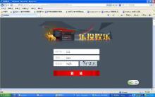 威客服务:[73459] 娱乐游戏网站开发