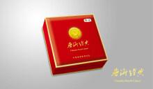 中茶普洱经典礼盒设计