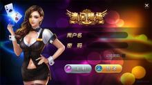 威客服务:[75006] 游戏APP开发,游戏开发,游戏开发