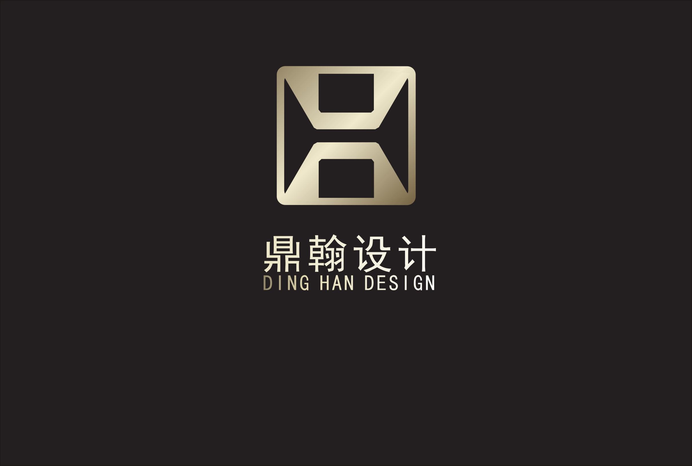 鼎瀚公司 logo设计