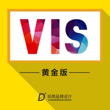 威客服务:[75811] 【VIS黄金版】品牌VISI系统企业餐饮形象视觉设计全套VI