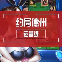 威客服务:[76848] 游戏软件开发游戏;手机游戏;游戏软件开发游戏;手机游戏应用开发游戏开发;游戏平台搭建;游戏APP开发游戏开发
