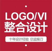 企业LOGO/VI设计