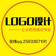 威客服务:[78109] logo设计