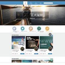 威客服务:[78430] 综合性门户网站开发