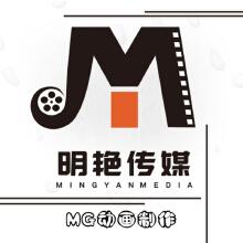 威客服务:[78901] MG动画制作