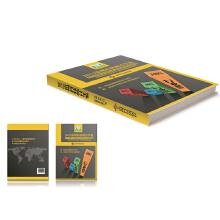 书籍、包装设计