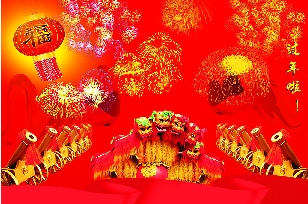 新年祝福语中文翻译成英文是怎么说呢