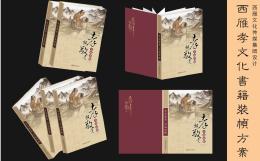 书籍版面设计方法,各类型书籍目录设计要求