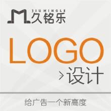 【久铭乐】商标、网站、企业商业餐饮品牌门店公司logo设计