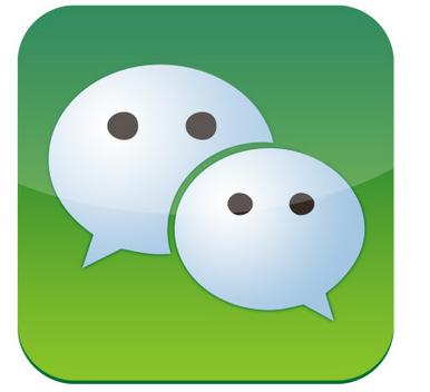 微信公众号运营,微信文章关键词优化方法