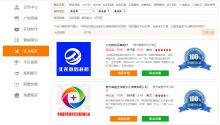 云晓德广告服务平台