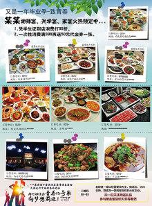 与徐州市邮局的合作活动设计稿