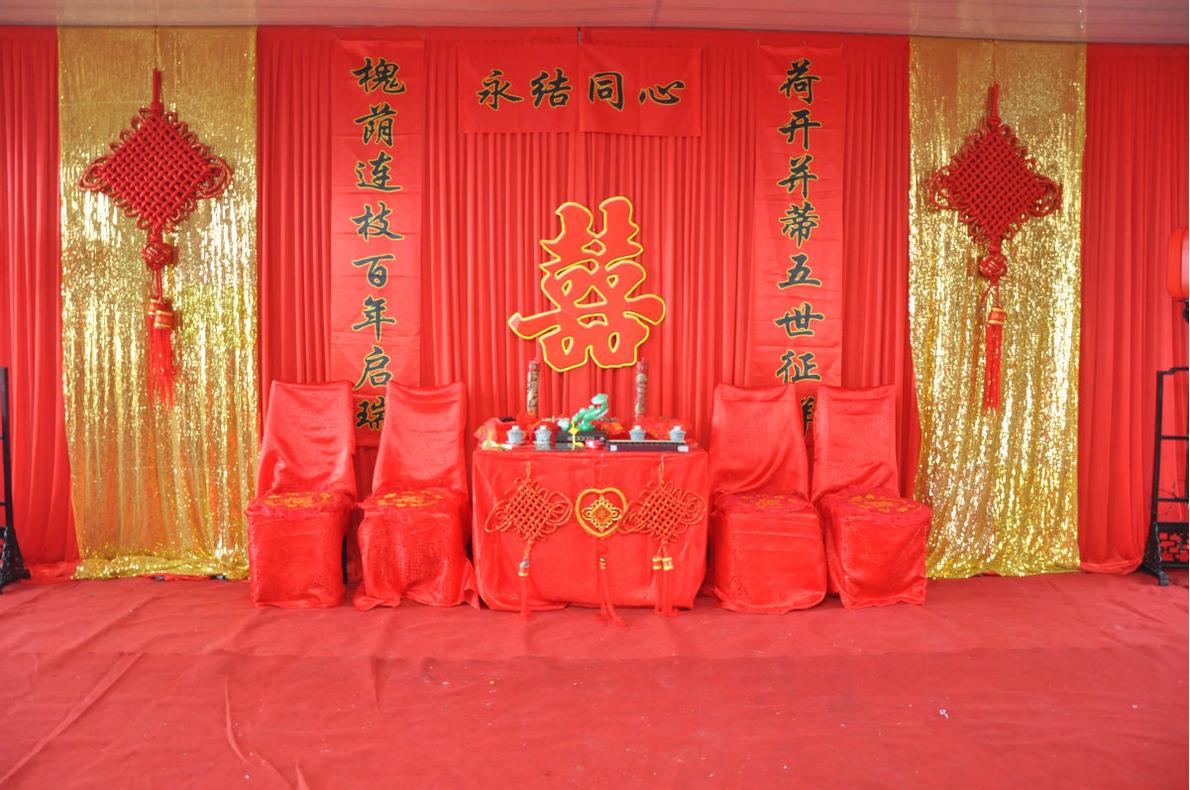 详细的中式婚礼流程,中式婚礼的详细时间轴