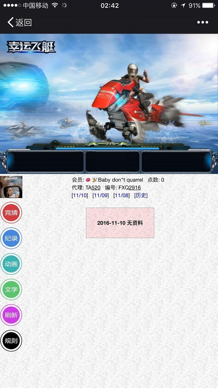 全新北京賽車pk10機器人避免封群封號公眾號關聯網站登入直接投注