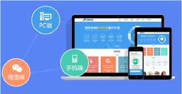 手机网站建设的重要性,企业营销新武器