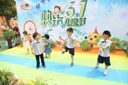 学校儿童节活动策划方案案例,别家学校是如何举行儿童节活动的