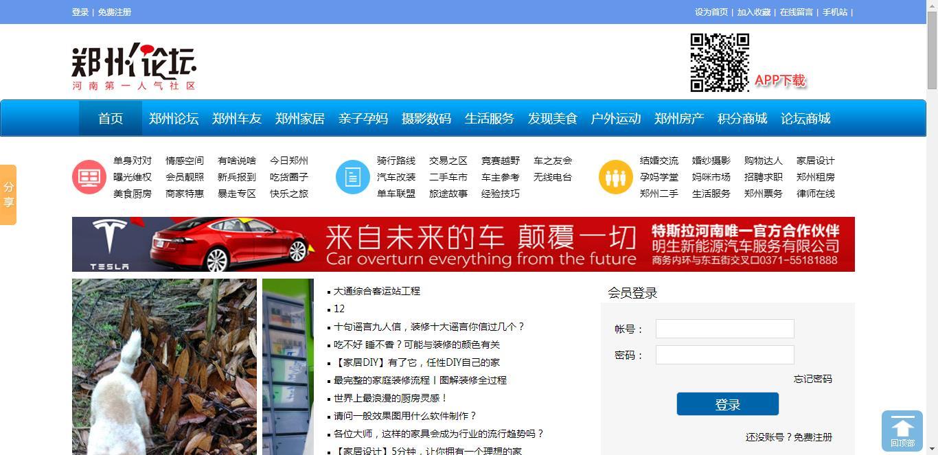 论坛推广版功能演示网站 800元/年 送主机+送域名+送备案