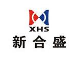 XHS新合盛