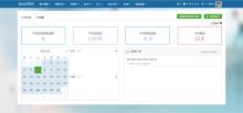 威客服务:[83534] 企业客户管理CRM系统定制