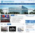 中航复合材料有限公司网站