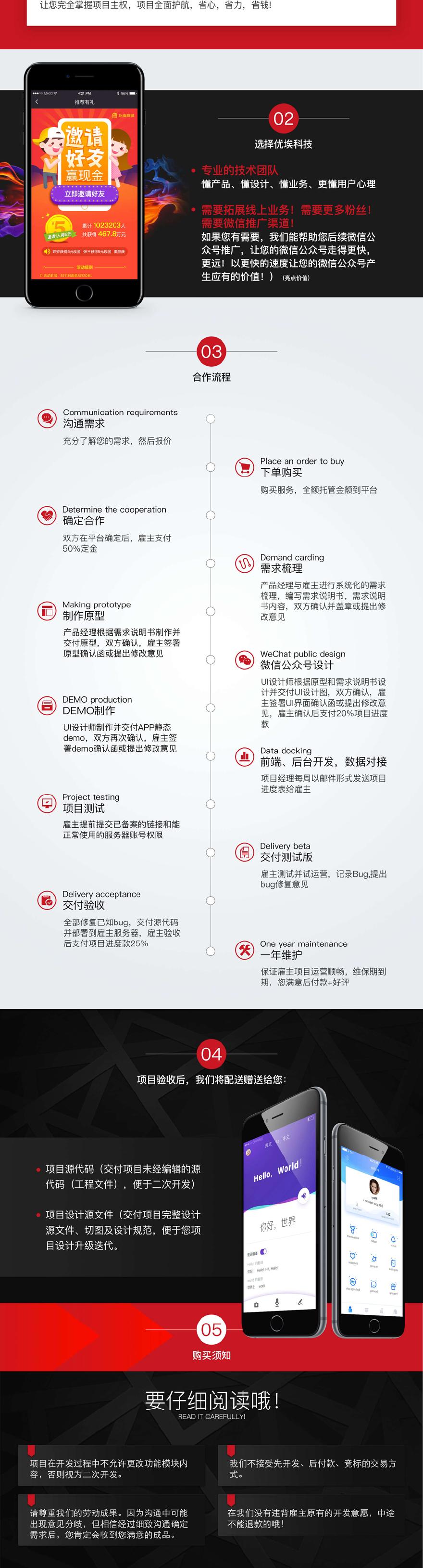 微信开发/微信公众号/微信小程序/php