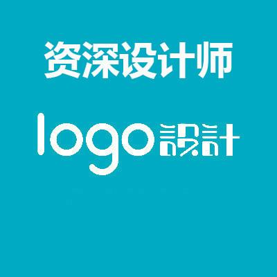 logo设计 于德星logo设计 资深设计师