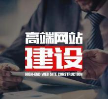 企业官方开发,高端网站建设案例,昆明网站建设,云南网站开发公司