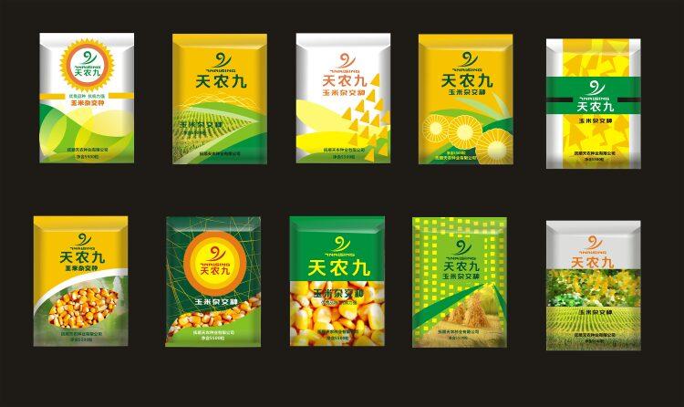 玉米种包装