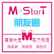 威客服务:[94097] 微信朋友圈分享转发直发 营销游戏 微信营销