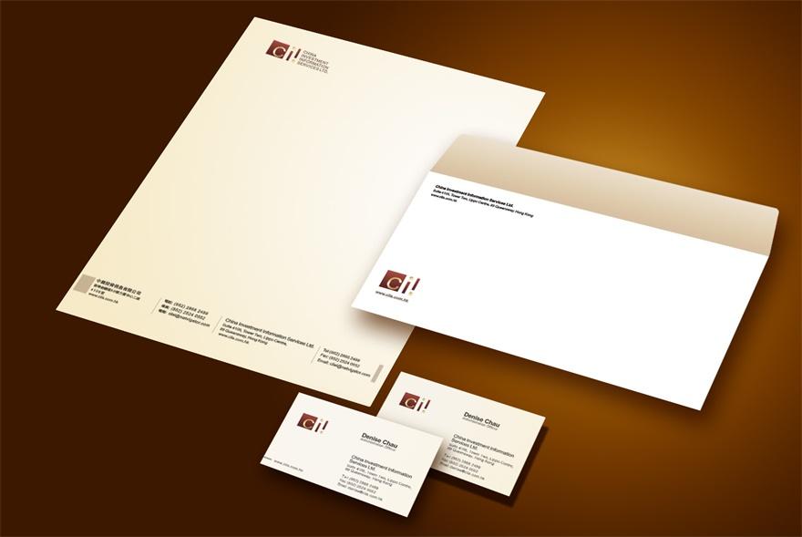 中国投-香港标志及VI设计-金融投资行业