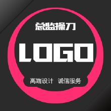 威客服务:[98539] LOGO设计/品牌logo/企业标志/资深设计