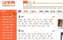 威客服务:[98963] 淘宝天猫/美团/饿了么流量推广好评推广