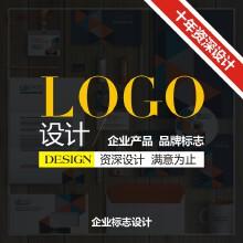 威客服务:[83108] logo设计