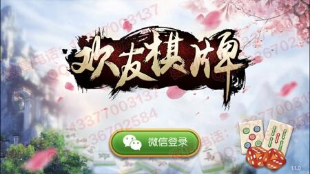 玉林游戏研发app开发公司,广西游戏软件开发平台设计,游戏开发软件定制